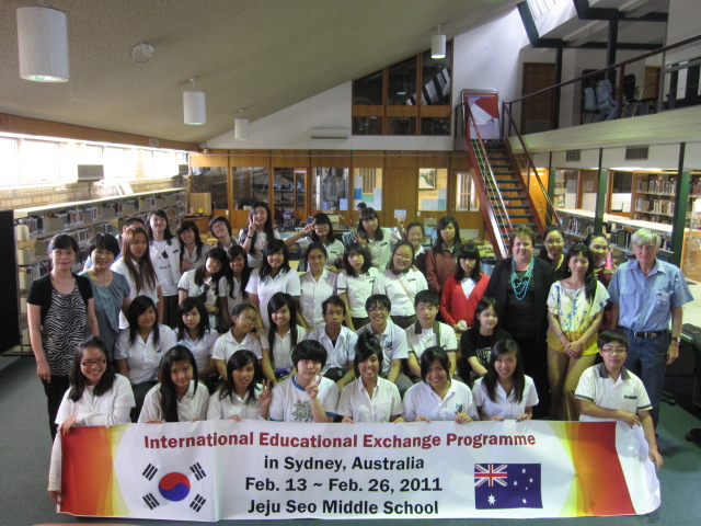 Cabramatta Public School holds banner for International Education Exchange Program